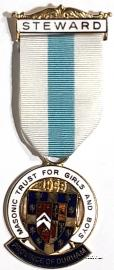 Знак MTGB 1989. STEWARD Masonic Trust for Girls and Boys.