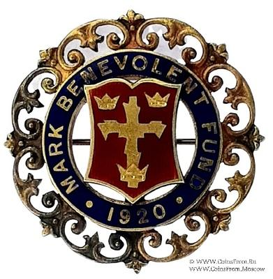 1920. Знак STEWARD Mark Benevolent Fund.